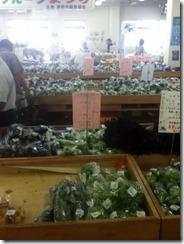 じばさんず 秦野の農産物直売所
