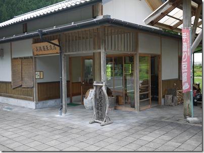 大鹿村 販売所