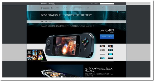 iPhone Game Controller - P gaming_logicool