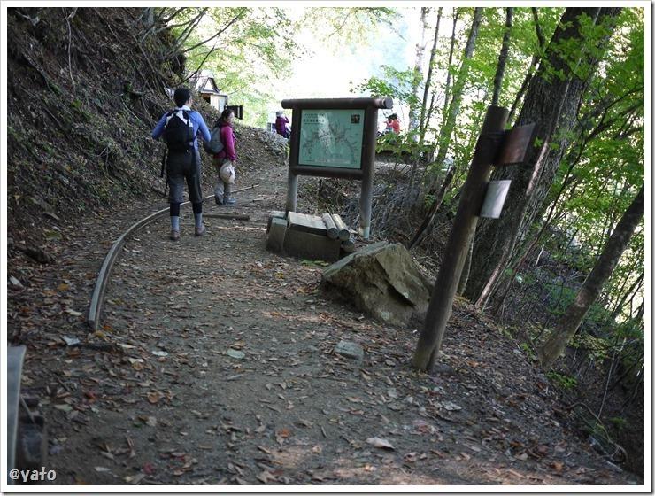 西沢渓谷森林軌道跡 展望台