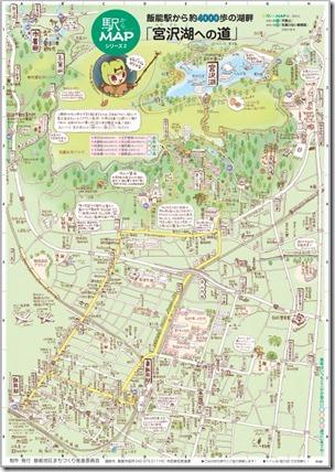飯能観光 駅からマップ