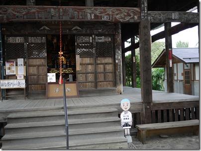 あの花 常林寺