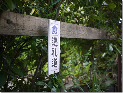 あの花 常林寺 巡礼道