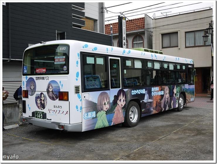 ヤマノススメ ラッピングバス 二期